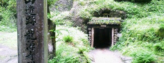 Ryūgenji Mabu Mine Shaft is one of Lugares favoritos de Skotaro.