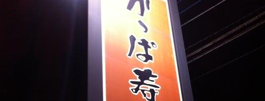 Kappa Sushi is one of Locais curtidos por Masahiro.