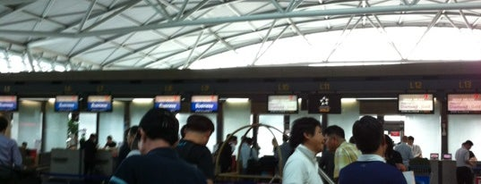 Asiana Airlines Check-in Counter is one of KORE.
