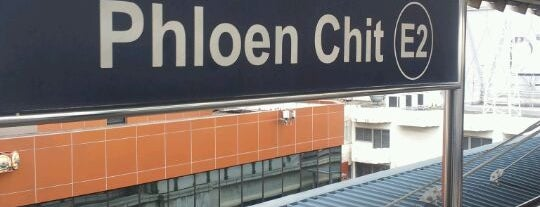 BTS Phloen Chit (E2) is one of Lieux qui ont plu à Oo.