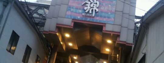 Nishiki Market is one of Japan!.