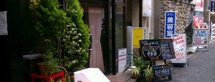 洋食屋 紅亭 is one of Lugares favoritos de papecco2017.