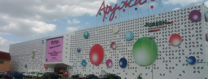"ТРЦ ""Аружан"" is one of Astana."