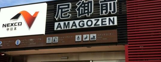 尼御前SA (上り) is one of Shigeo 님이 좋아한 장소.