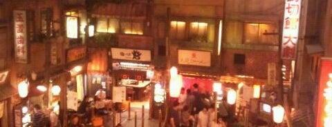 Shin-Yokohama Ramen Museum is one of Ramen Tokyo.