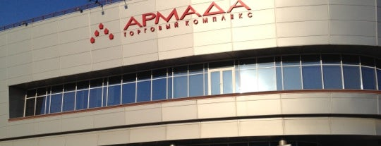 ТК «Армада» is one of Shop, mall, boutique.