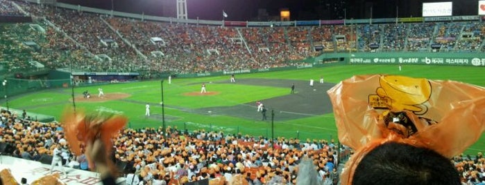 Sajik Baseball Stadium is one of KBO Baseball Stadiums for Triple play badge.