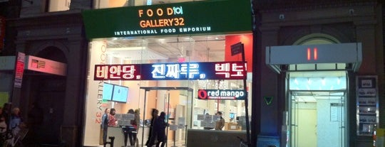Food Gallery 32 is one of TODO New York City.