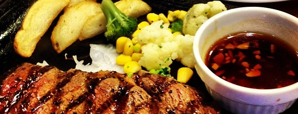 Steak Gusto is one of Tの世界.