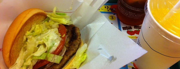 MOS Burger is one of Osaka.