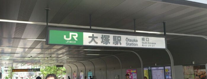 Ōtsuka Station is one of Masahiro : понравившиеся места.