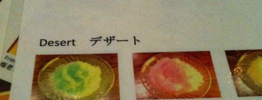 Raku is one of Nom O'Clock.