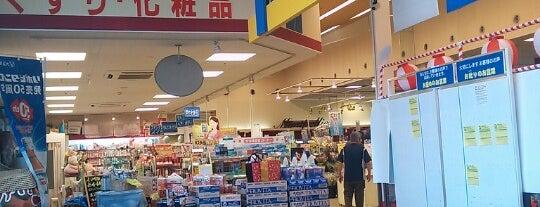 ヨークベニマル 南館店 is one of My favorites for 食料品店.
