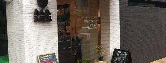南青山マメーズ 焙煎工場 is one of Lieux qui ont plu à Daisuke.