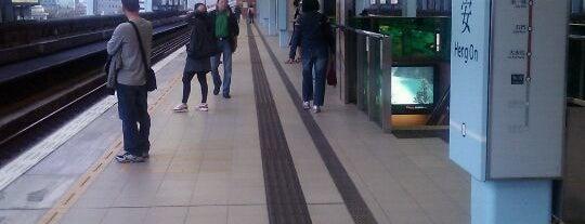 MTR Heng On Station is one of Orte, die Kevin gefallen.