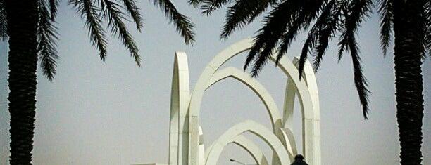 Al Bidda Park is one of Doha.
