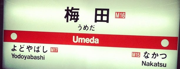 Umeda Station is one of Kyoto Nara Kobe Osaka.