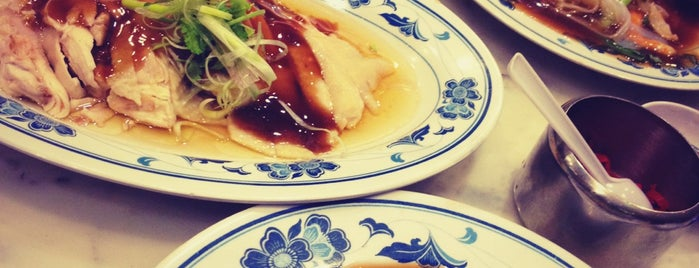 Lee Tong Kee 李东记 is one of Food in Singapore!.