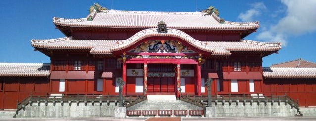 Shurijo Castle is one of my Okinawa trip.