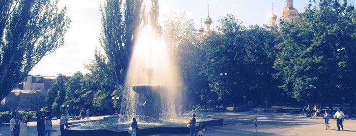 Покровський сквер is one of Anna 님이 좋아한 장소.