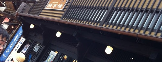 Sake-Ichiba is one of Osaka.