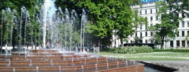 Kronvalda parks is one of Art Galleries & Art Museums in Riga.