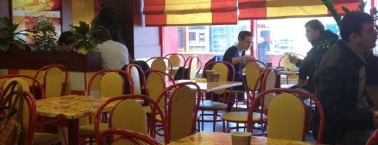 Жар Пицца is one of Club, restaurant, cafe, pizzeria, bar, pub, sushi.