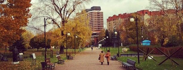 Muzeon Park is one of Лучшие парки Мск.