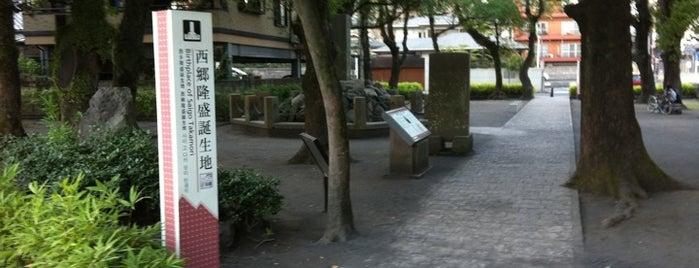 西郷隆盛生誕地 is one of South West Japan.