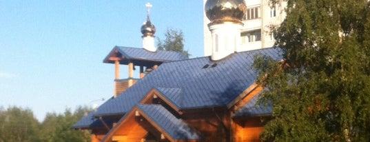 Храм святого Николая Чудотворца is one of Tempat yang Disukai Анна.