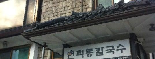 연희동 칼국수 is one of noodle.