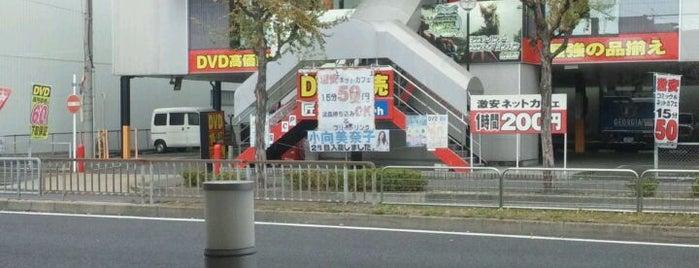 マクドナルド 平針店 is one of 電源 コンセント スポット.
