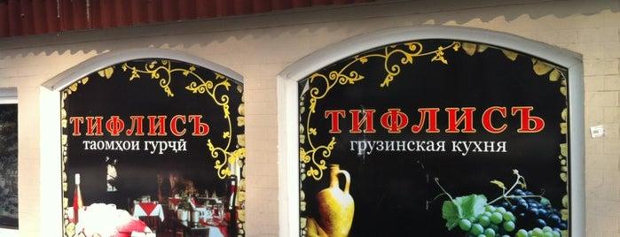 Тифлис / Tiflis is one of Lieux qui ont plu à Inci.