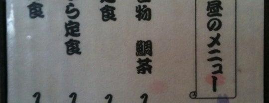 Kappo Yoshida is one of 行って食べてみたいんですが、何か?.