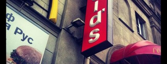 McDonald's is one of Lieux qui ont plu à Евгений.