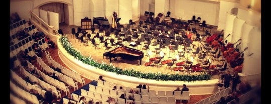 Tchaikovsky Concert Hall is one of TOP of Moscow.