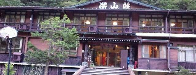 新穂高温泉 深山荘 is one of 宿.
