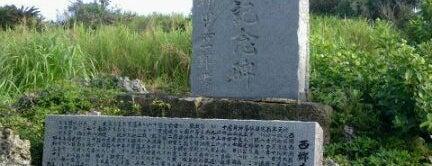 西郷南洲翁上陸記念碑 is one of 西郷どんゆかりのスポット.