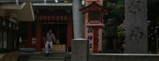 吉原神社 is one of 浅草七福神めぐり.