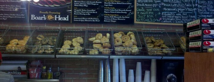 Bagel World is one of Where I Go In Park Slope.