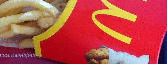 McDonald's is one of สถานที่ที่ Erkan ถูกใจ.