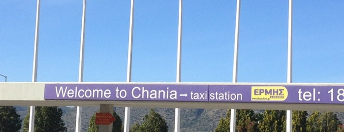 Chania International Airport Ioannis Daskalogiannis (CHQ) is one of Airports Europe.
