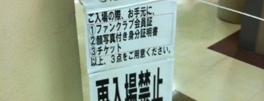 IMA Hall is one of Lieux qui ont plu à Tanaka.