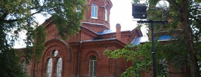 Храм Рождества Пресвятой Богородицы is one of Serg : понравившиеся места.