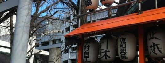 波除稲荷神社 is one of Tokyo Sites.