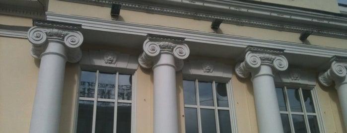 Колизей is one of РУСЬ.