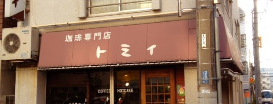 珈琲専門店 トミィ is one of Japan Konechiwa.
