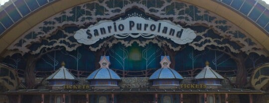 Sanrio Puroland is one of japan 2016.