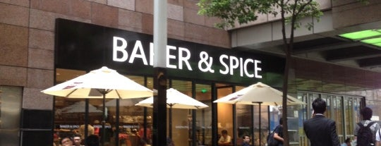 Baker & Spice is one of Locais curtidos por Lorraine.