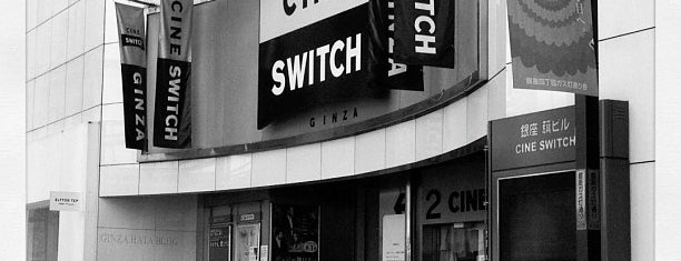 Cine Switch Ginza is one of 映画館.